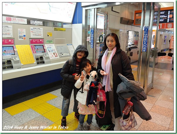 20140120_2 機場託運行李後搭京城電鐵 002b