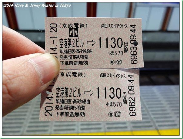 20140120_2 機場託運行李後搭京城電鐵 012b