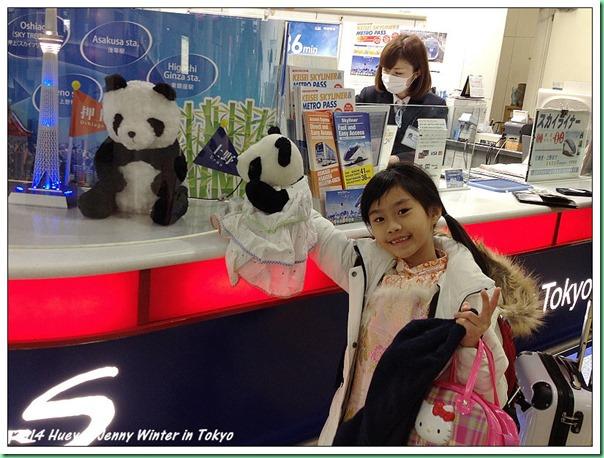 20140120_2 機場託運行李後搭京城電鐵 003b