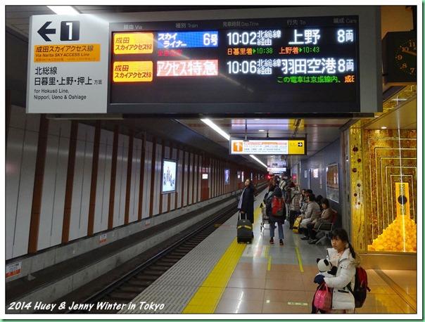 20140120_2 機場託運行李後搭京城電鐵 005b
