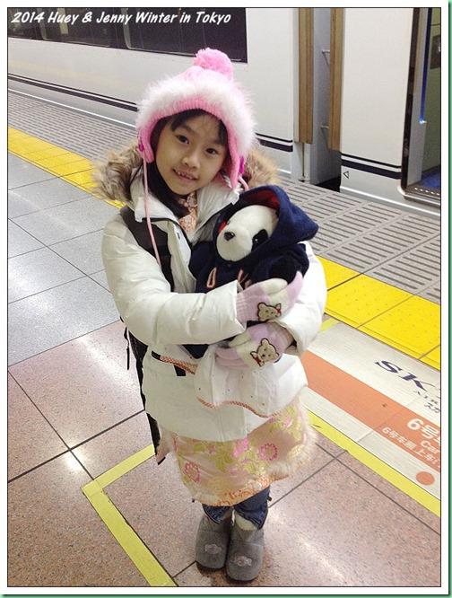 20140120_2 機場託運行李後搭京城電鐵 011b