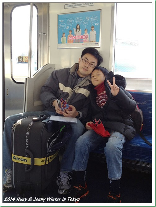 20140120_2 機場託運行李後搭京城電鐵 214b