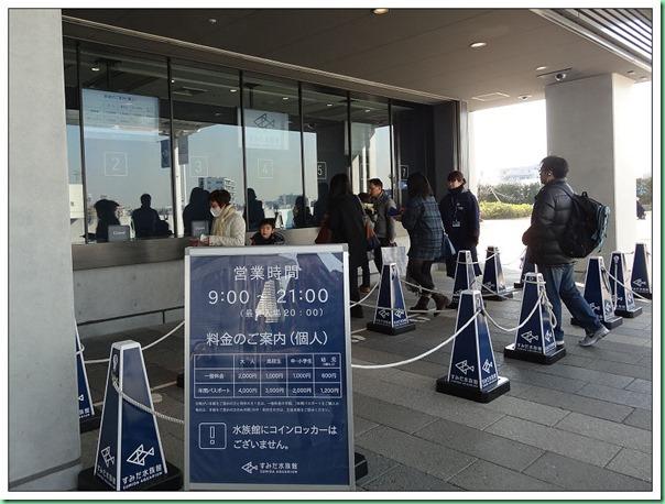 20140120_3 東京晴空塔逛街血拚 047b