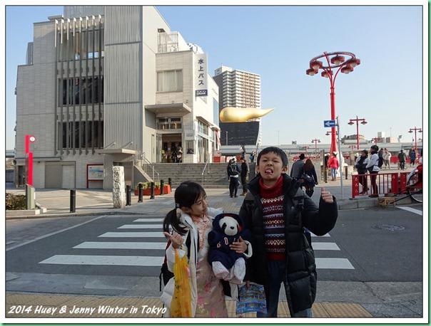 20140120_4 前往淺草觀音寺 005b