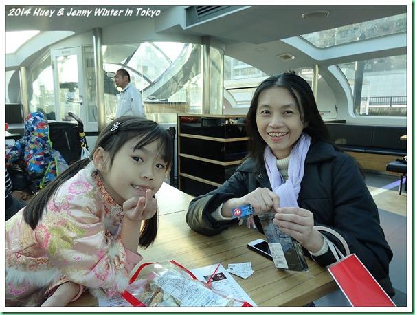 20140120_5 搭乘HOTALINA號前往台場 008b