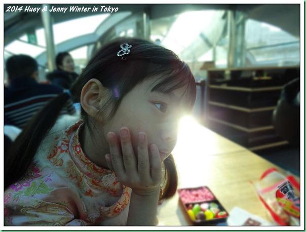 20140120_5 搭乘HOTALINA號前往台場 013b