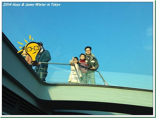 20140120_5 搭乘HOTALINA號前往台場 019b