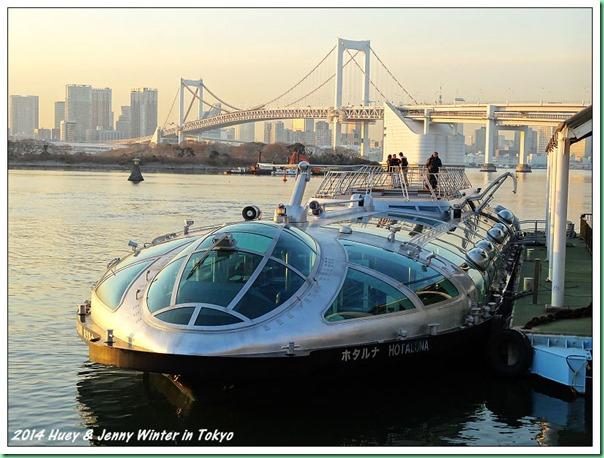 20140120_5 搭乘HOTALINA號前往台場 055b
