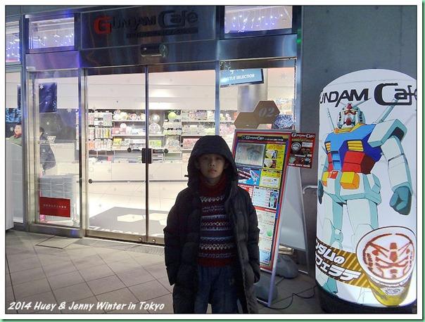 20140120_6 台場逛街與鋼彈邂逅 019b
