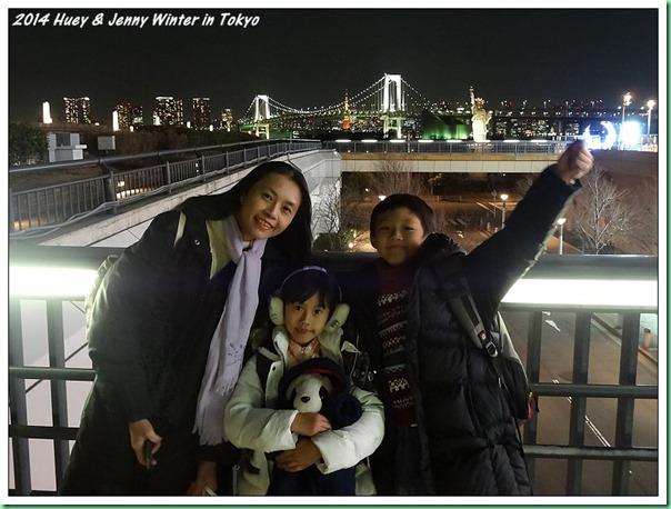 20140120_6 台場逛街與鋼彈邂逅 063b