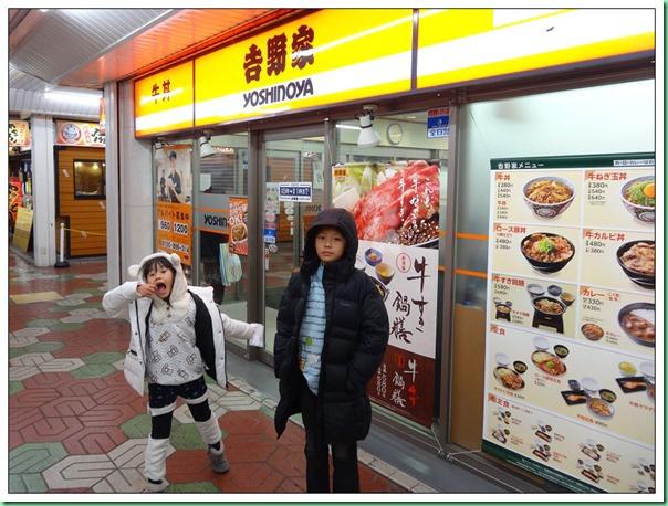 20140121_22 車站商店街 003b