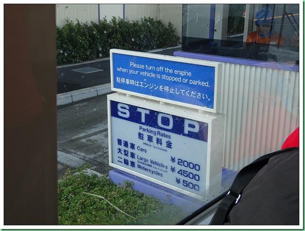 20140122_02 西葛西東橫INN接駁車往迪士尼海洋 001b