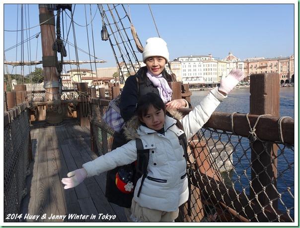 20140122_10 地中海港灣~要塞探險 005b