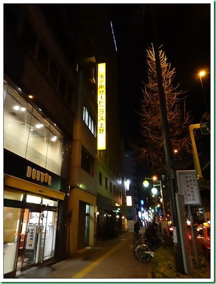 20140122_19 轉車抵達上野Sardonyx飯店 001b