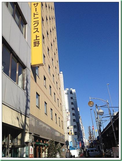 20140123_01 上野Sardonyx Hotel 之晨 000b