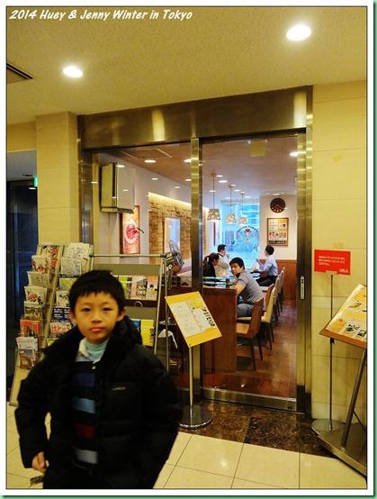 20140123_01 上野Sardonyx Hotel 之晨 005b