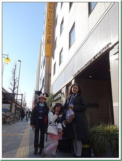 20140123_01 上野Sardonyx Hotel 之晨 014b