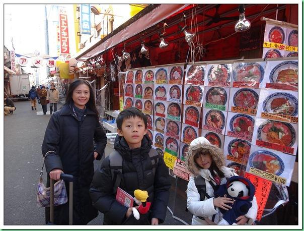 20140123_02 上野阿美橫町 001b