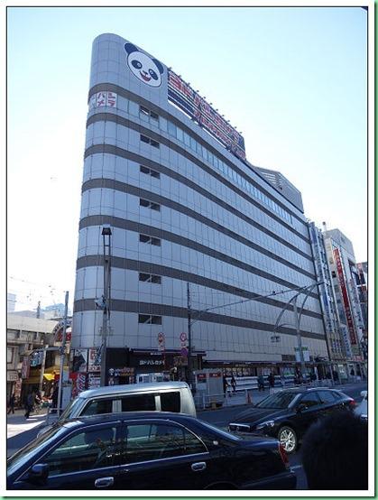 20140123_02 上野阿美橫町 013