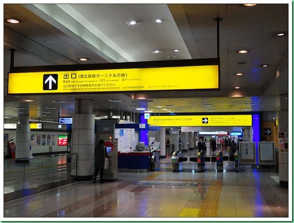 20140123_04 抵達成田機場Check In 003b