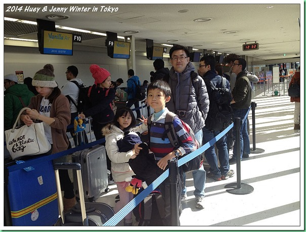 20140123_04 抵達成田機場Check In 006b
