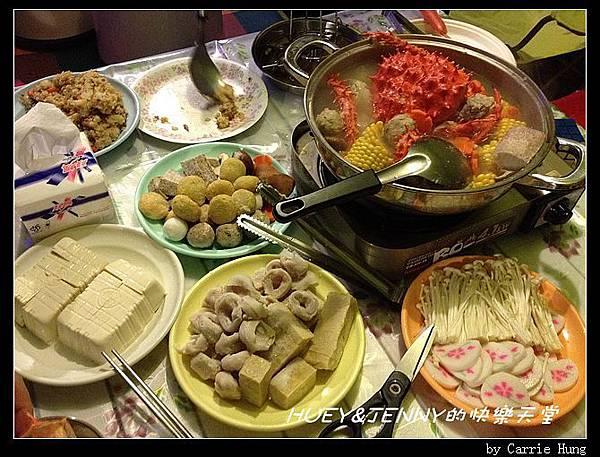 20131228-29_09_晚餐圍爐01