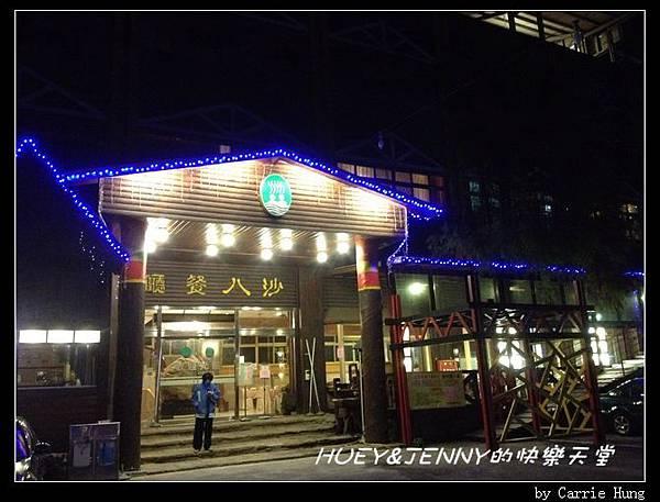 20131228-29_13_晚安曲02