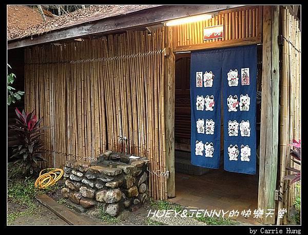 20131228-29_15_園區環境18