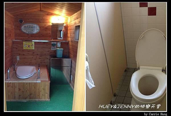 堆肥式環保廁所知床野營場