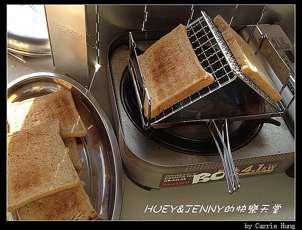 20140201-09營地早餐02