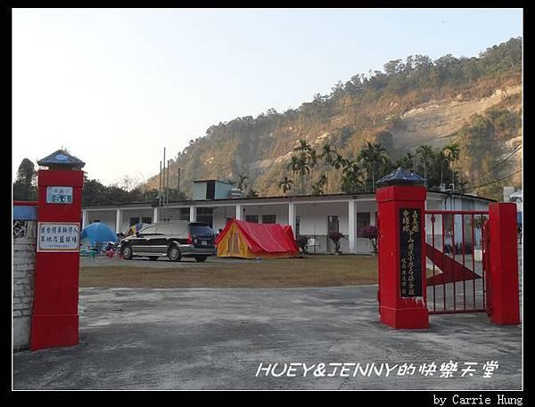 20140201-00石弄童軍營地