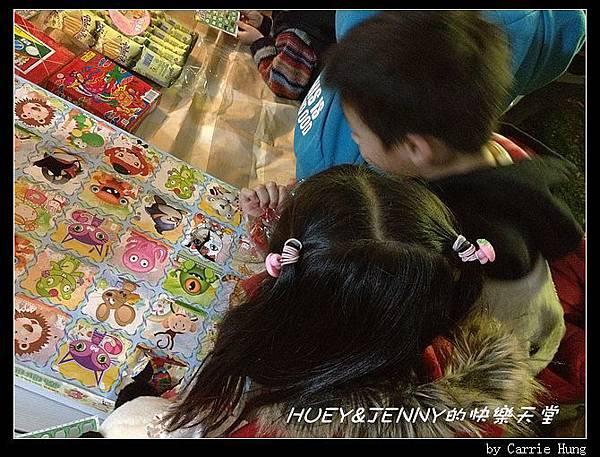 20140322-23-08 賓果戳戳樂04