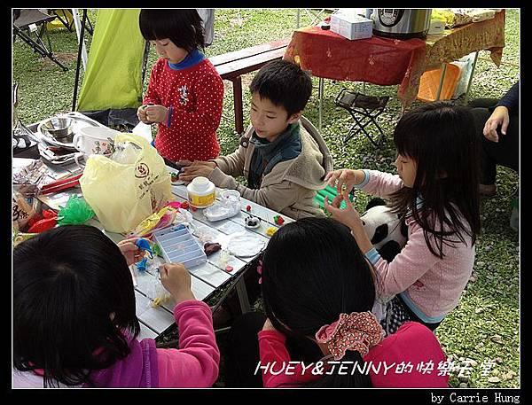 20140322-23-14 遊樂時間01