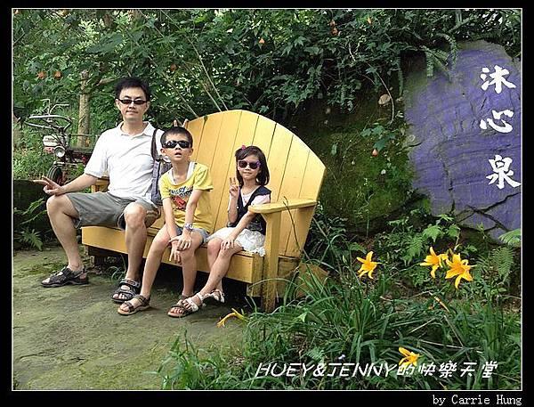 20120729 沐心泉探路01
