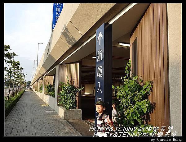 20140531_2 端午節澎湖之旅_台中清泉崗機場出發囉 04