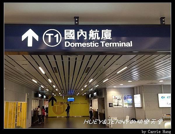 20140531_2 端午節澎湖之旅_台中清泉崗機場出發囉 29