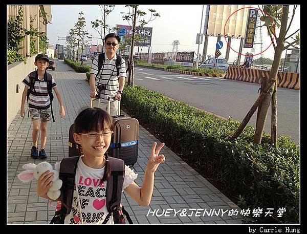 20140531_2 端午節澎湖之旅_台中清泉崗機場出發囉 28