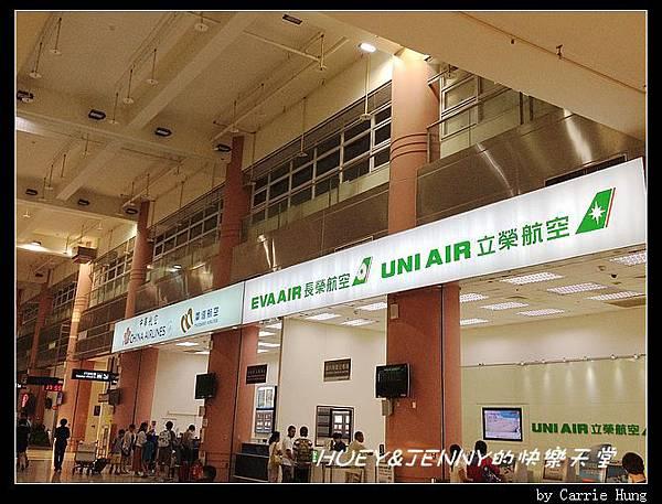 20140531_2 端午節澎湖之旅_台中清泉崗機場出發囉 30