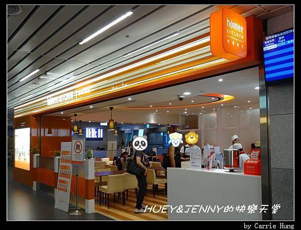 20140531_2 端午節澎湖之旅_台中清泉崗機場出發囉 21