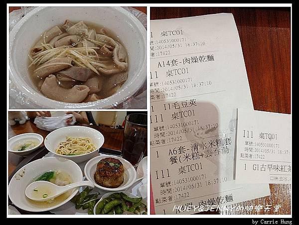 20140531_2 端午節澎湖之旅_台中清泉崗機場出發囉 34