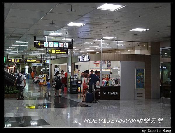 20140531_4 抵達馬公機場_睽違十多年再度造訪  02