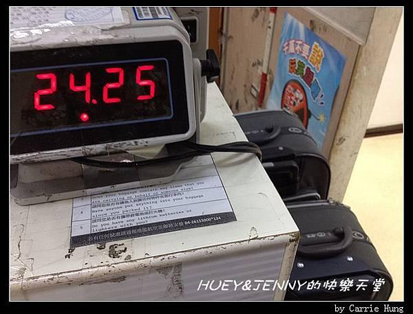 20140531_2 端午節澎湖之旅_台中清泉崗機場出發囉 32