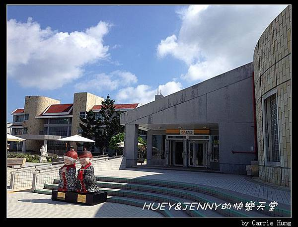 20140601_02 澎湖遊客中心 11