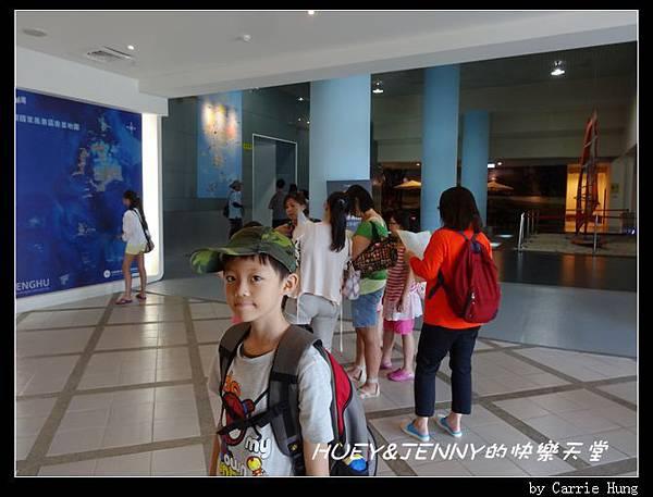 20140601_02 澎湖遊客中心 07