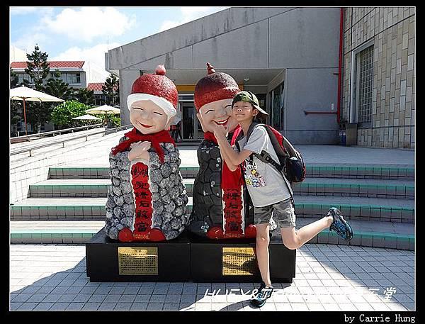 20140601_02 澎湖遊客中心 03