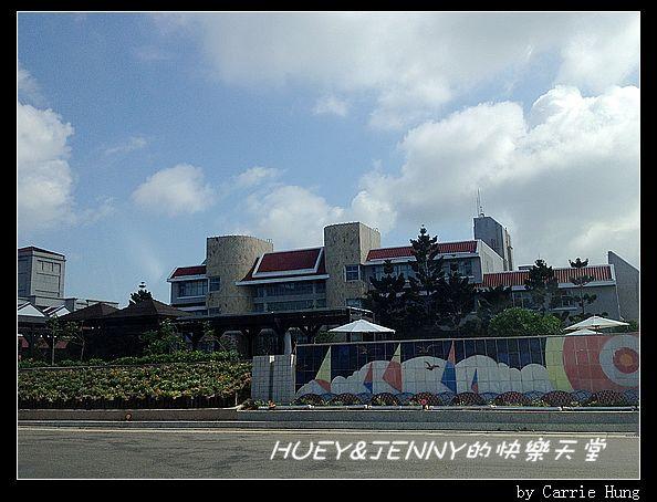 20140601_02 澎湖遊客中心 10
