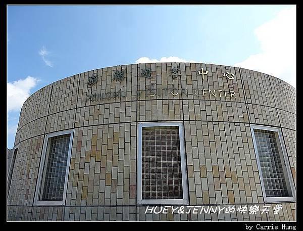 20140601_02 澎湖遊客中心 01