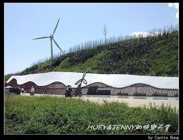 20140601_03 中屯風車 21