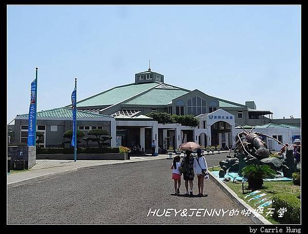 20140601_04 澎湖海洋水族館 01