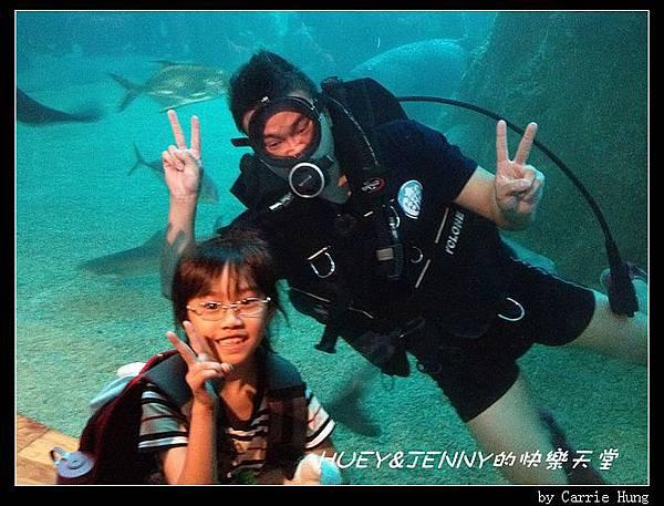20140601_04 澎湖海洋水族館 88